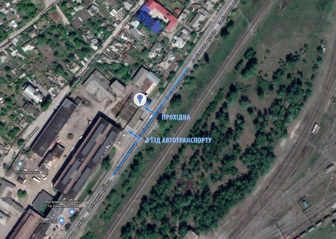 Металлобаза в Кременчуге